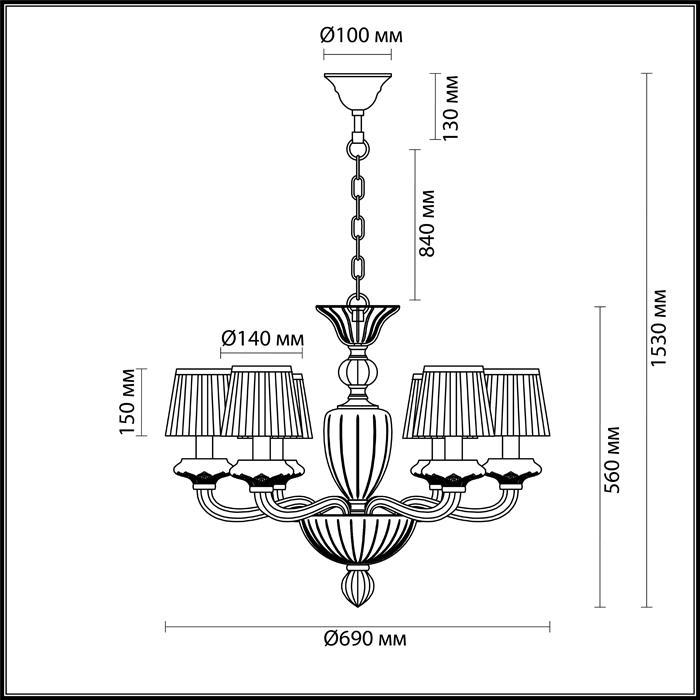 Светильник Odeon Light Odeon Light-4184/6