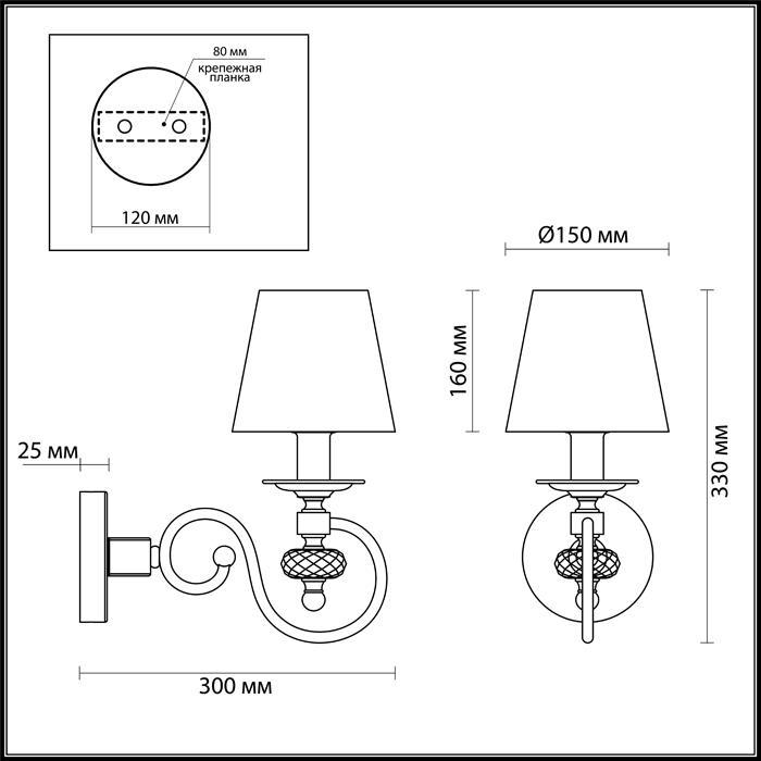 Светильник Odeon Light Odeon Light-4185/1W