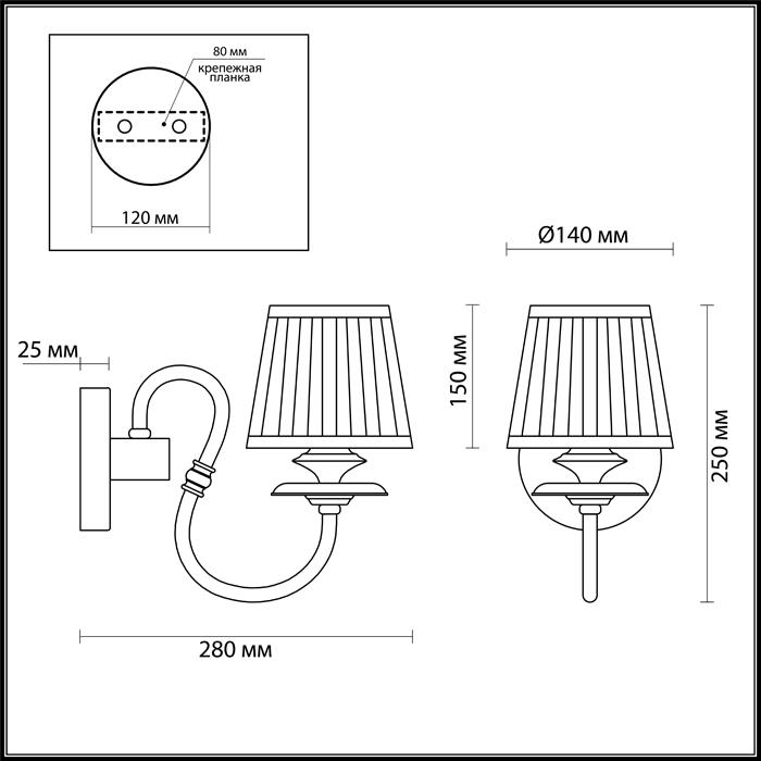 Светильник Odeon Light Odeon Light-4191/1W