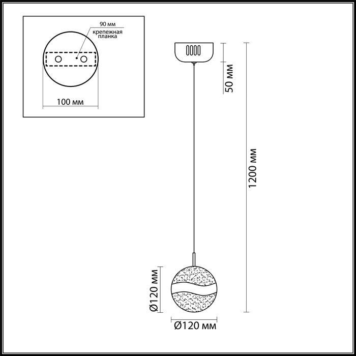 Светильник Odeon Light Odeon Light-4192/8L