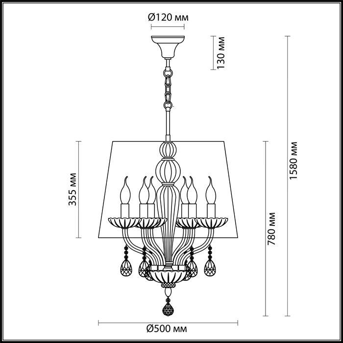 Светильник Odeon Light Odeon Light-4194/6