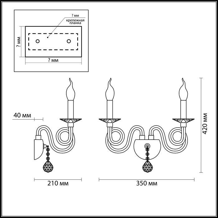 Светильник Odeon Light Odeon Light-4601/2W