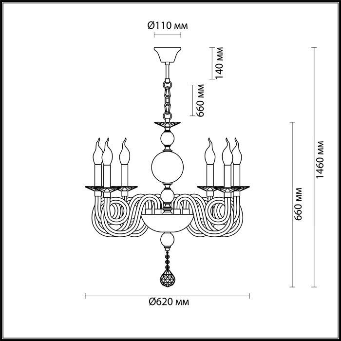 Светильник Odeon Light Odeon Light-4601/6