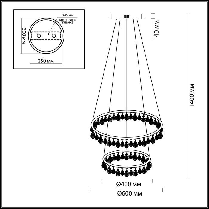 Светильник Odeon Light Odeon Light-4602/60L