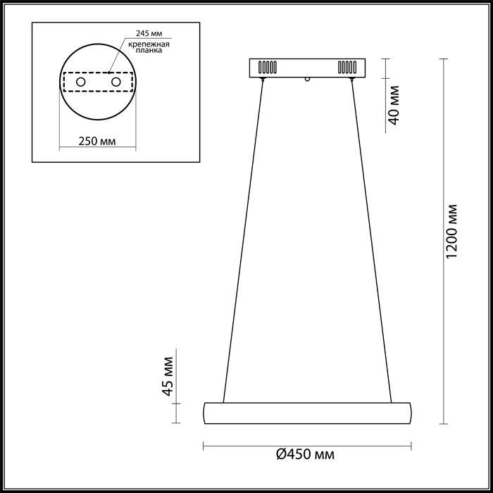 Светильник Odeon Light Odeon Light-4603/36L
