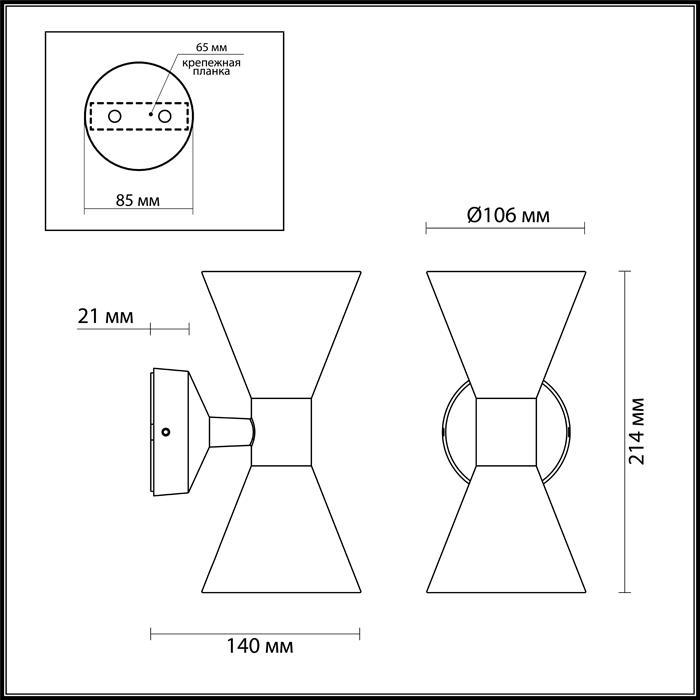 Светильник Odeon Light Odeon Light-4610/10WL