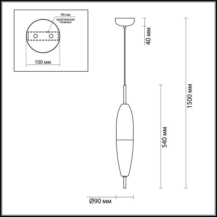 Светильник Odeon Light Odeon Light-4612/5L