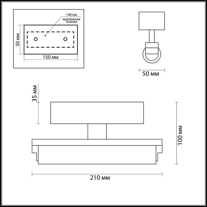Светильник Odeon Light Odeon Light-4618/4WL