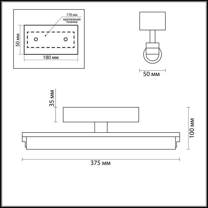 Светильник Odeon Light Odeon Light-4618/8WL