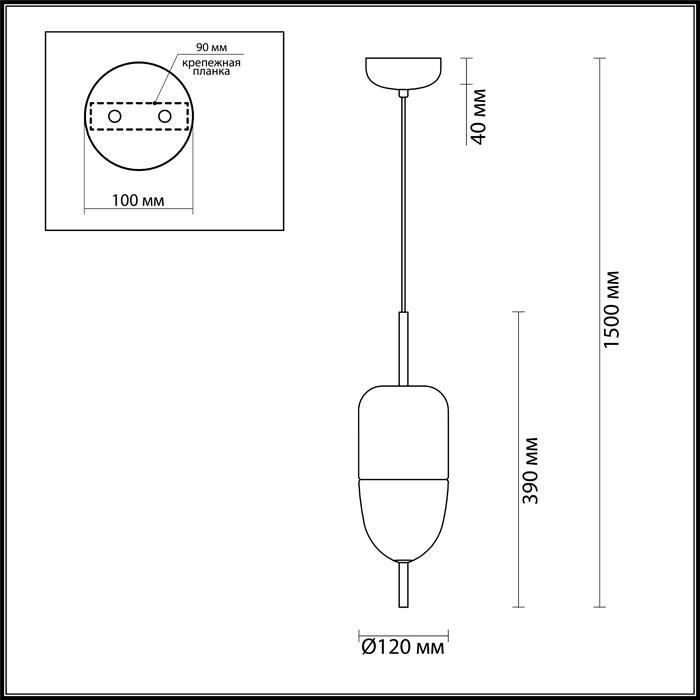 Светильник Odeon Light Odeon Light-4620/12L