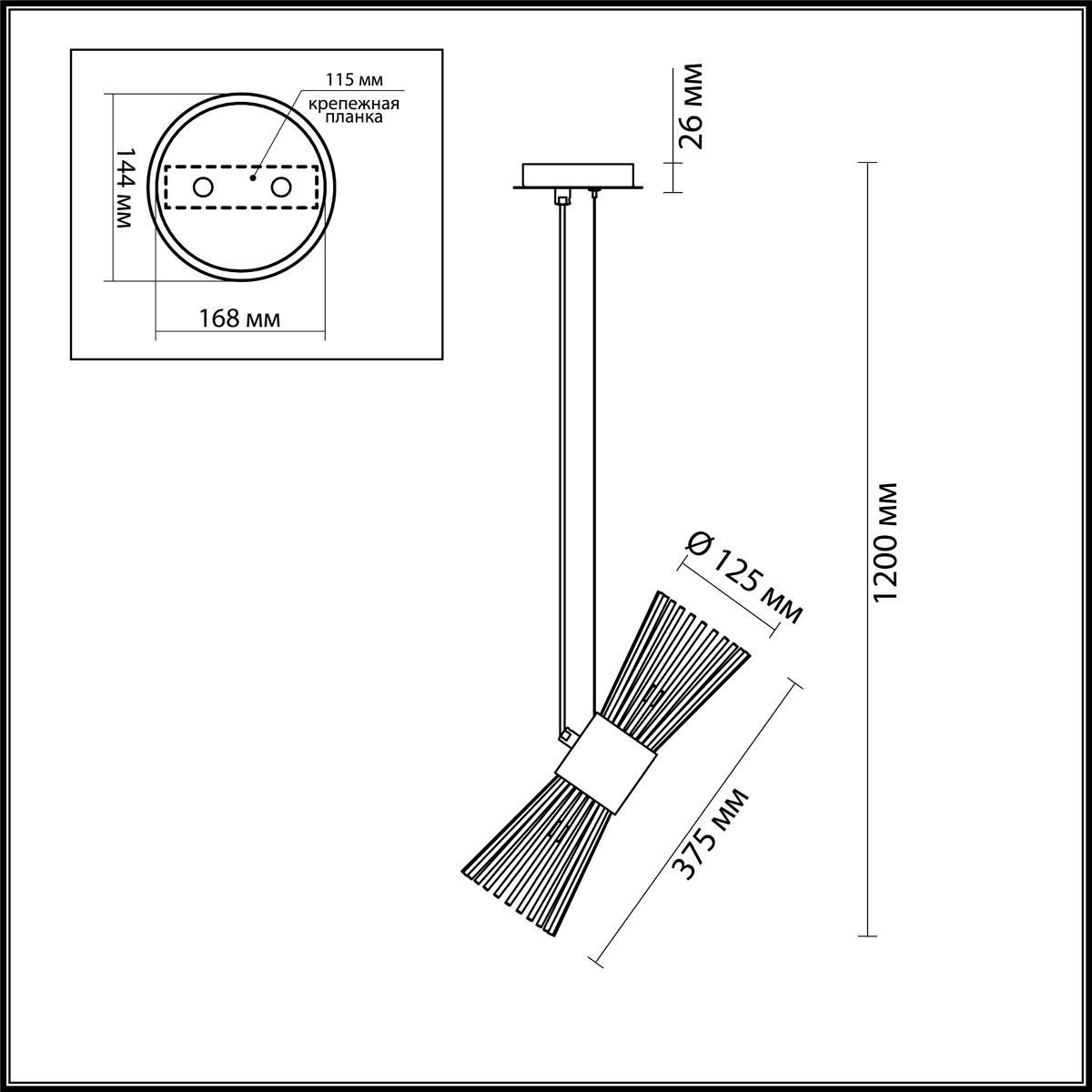 Светильник Odeon Light Odeon Light-4638/2