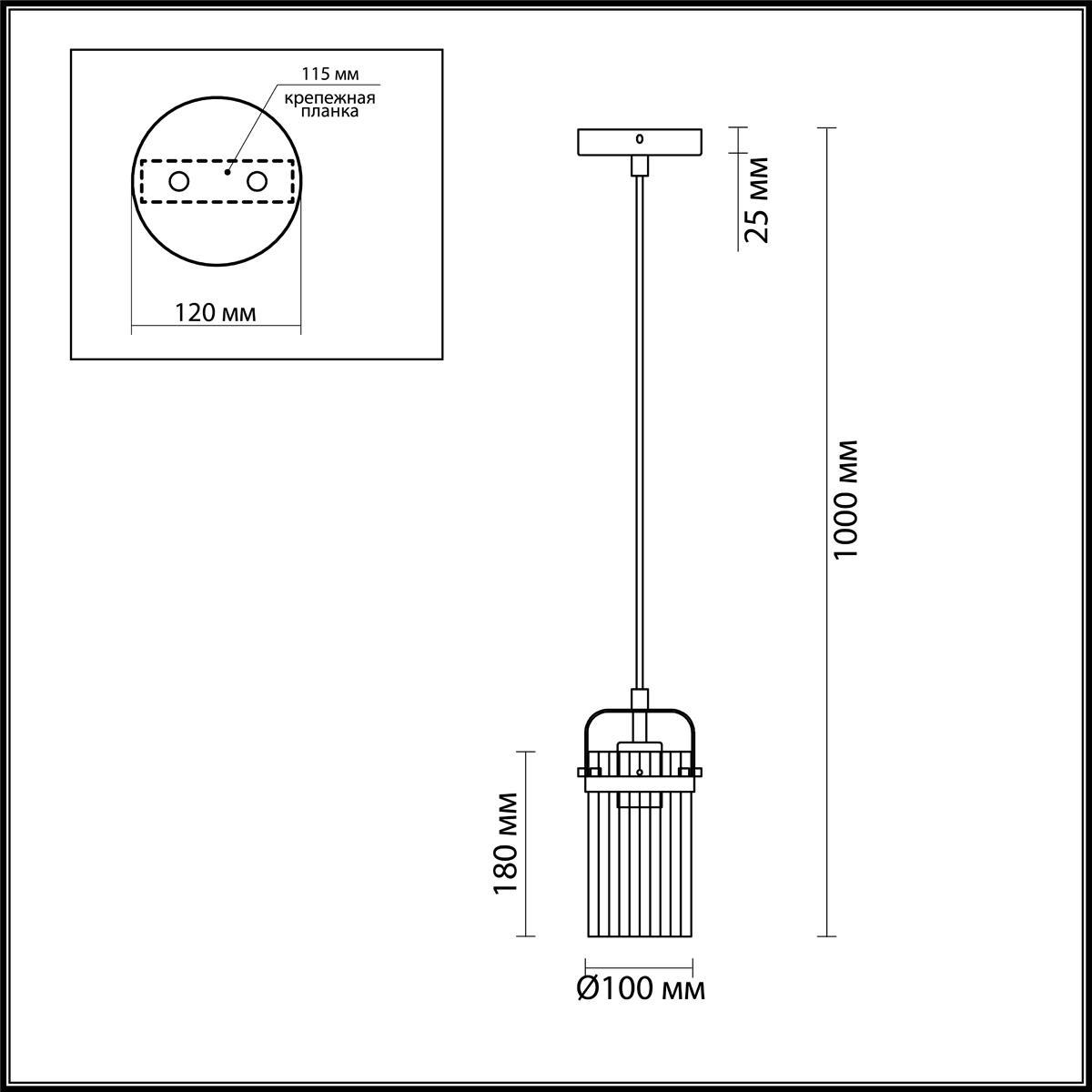 Светильник Odeon Light Odeon Light-4653/1