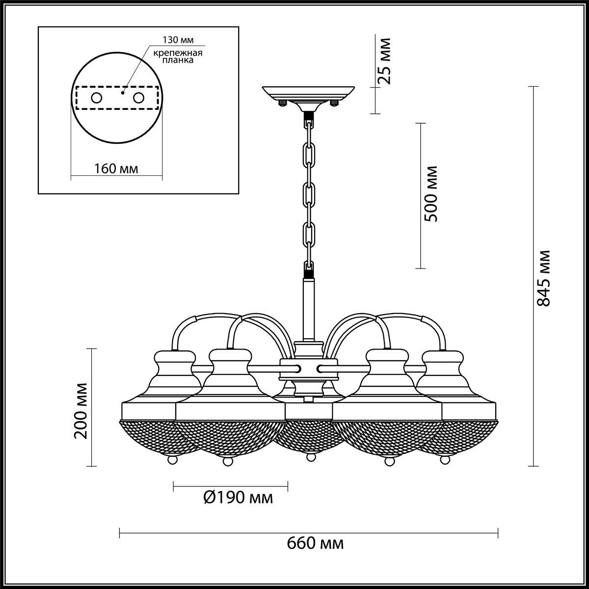 Светильник Odeon Light Odeon Light-4658/5
