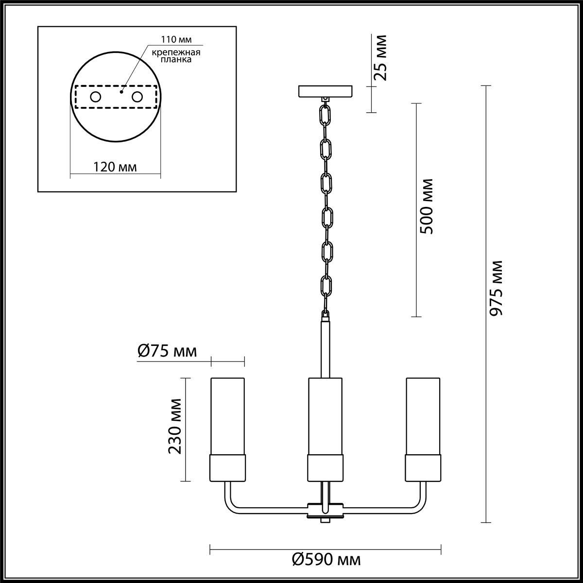 Светильник Odeon Light Odeon Light-4659/6