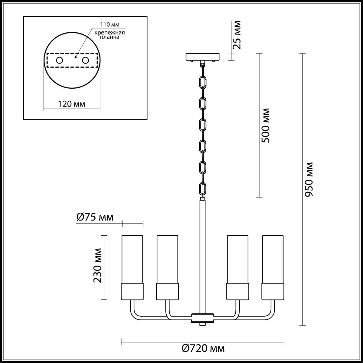 Светильник Odeon Light Odeon Light-4659/8