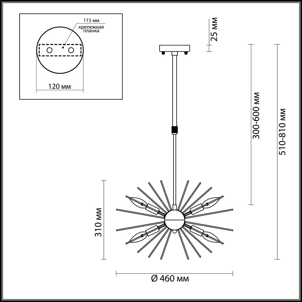 Светильник Odeon Light Odeon Light-4661/6