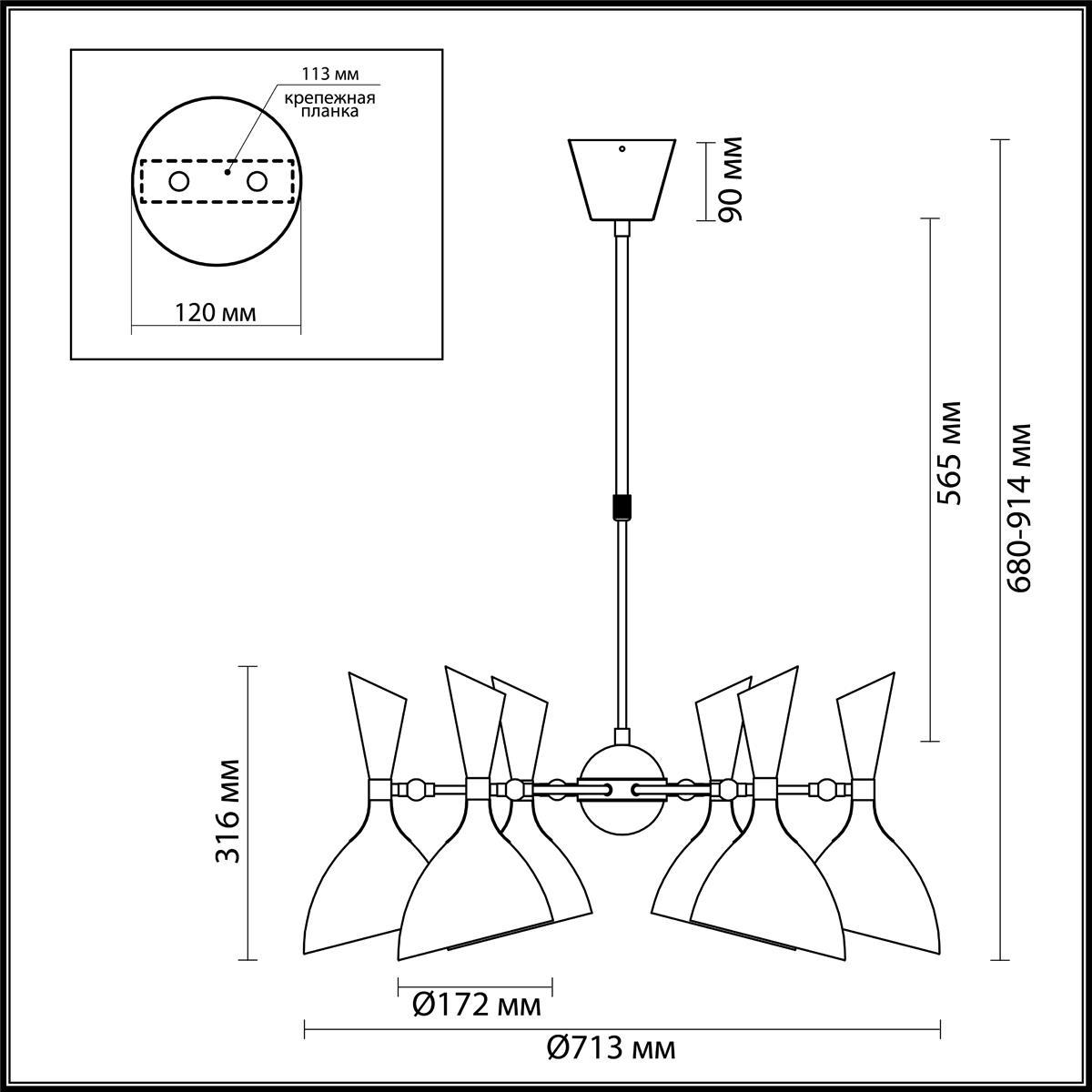 Светильник Odeon Light Odeon Light-4665/6