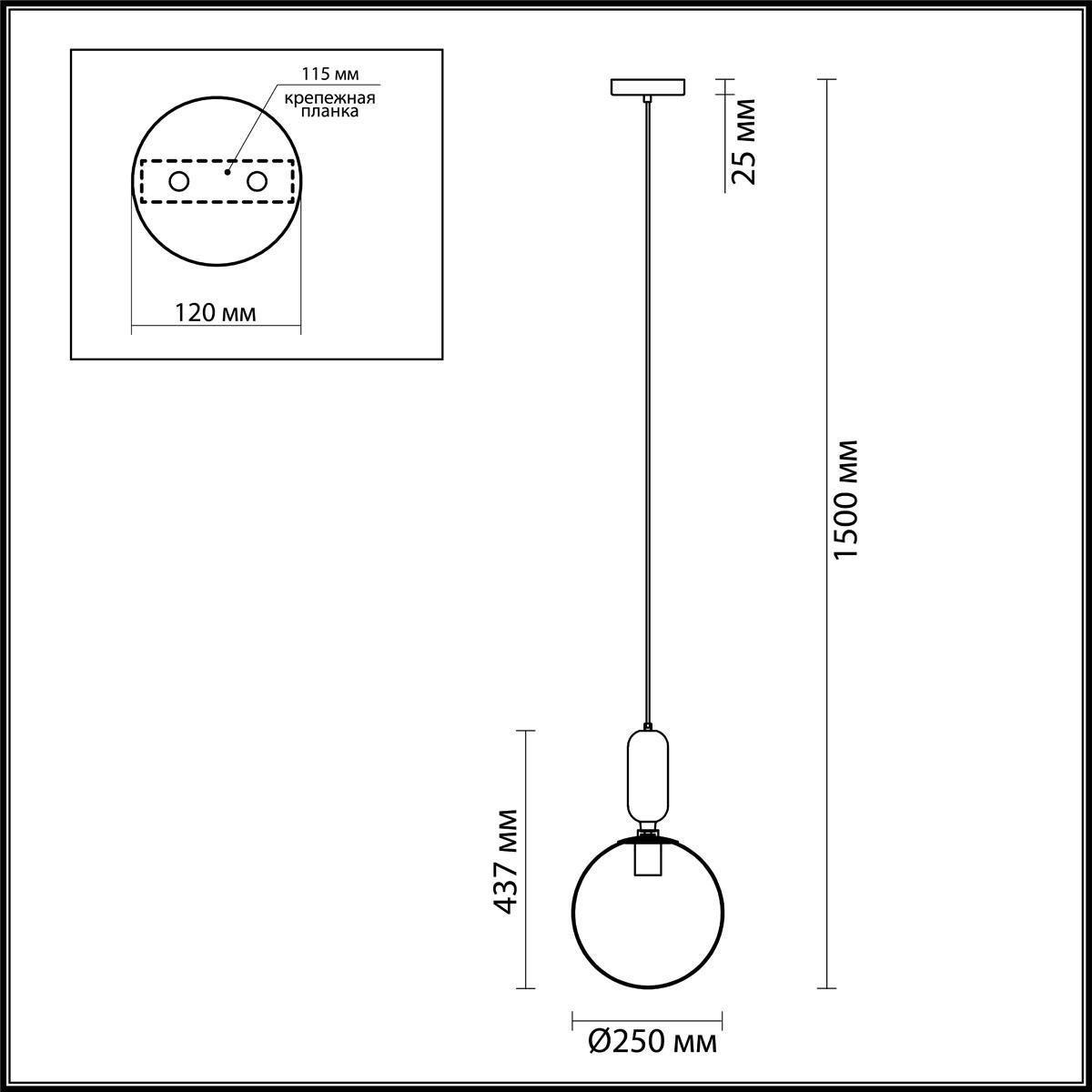 Светильник Odeon Light Odeon Light-4673/1