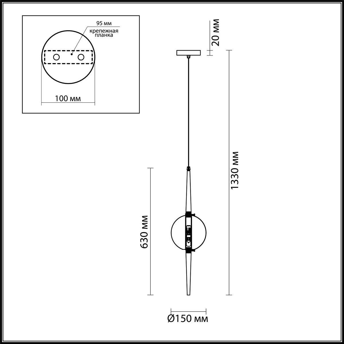 Светильник Odeon Light Odeon Light-4683/1
