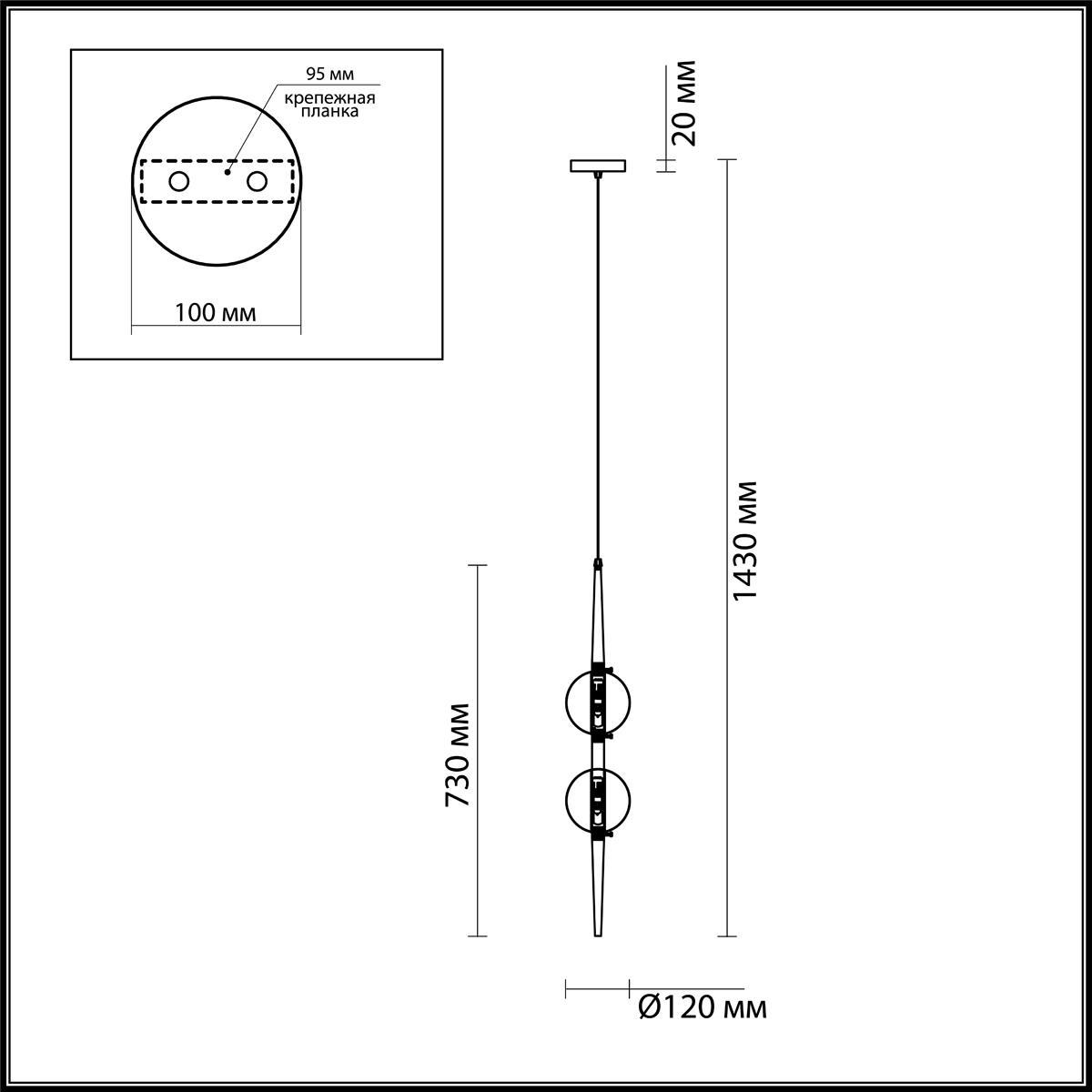Светильник Odeon Light Odeon Light-4684/2