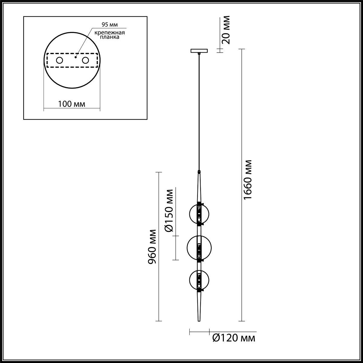 Светильник Odeon Light Odeon Light-4684/3