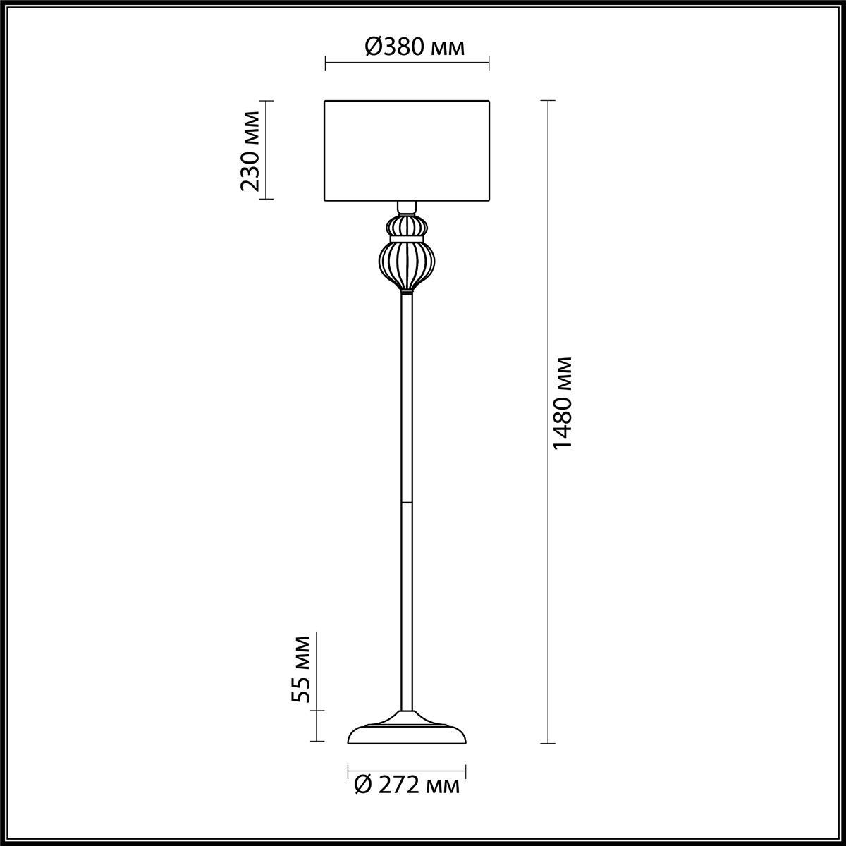 Светильник Odeon Light Odeon Light-4687/1F