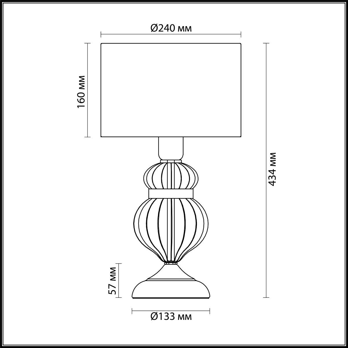 Светильник Odeon Light Odeon Light-4687/1T