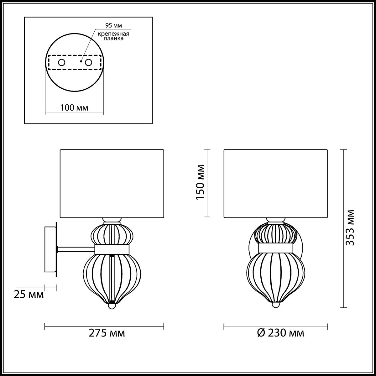 Светильник Odeon Light Odeon Light-4687/1W