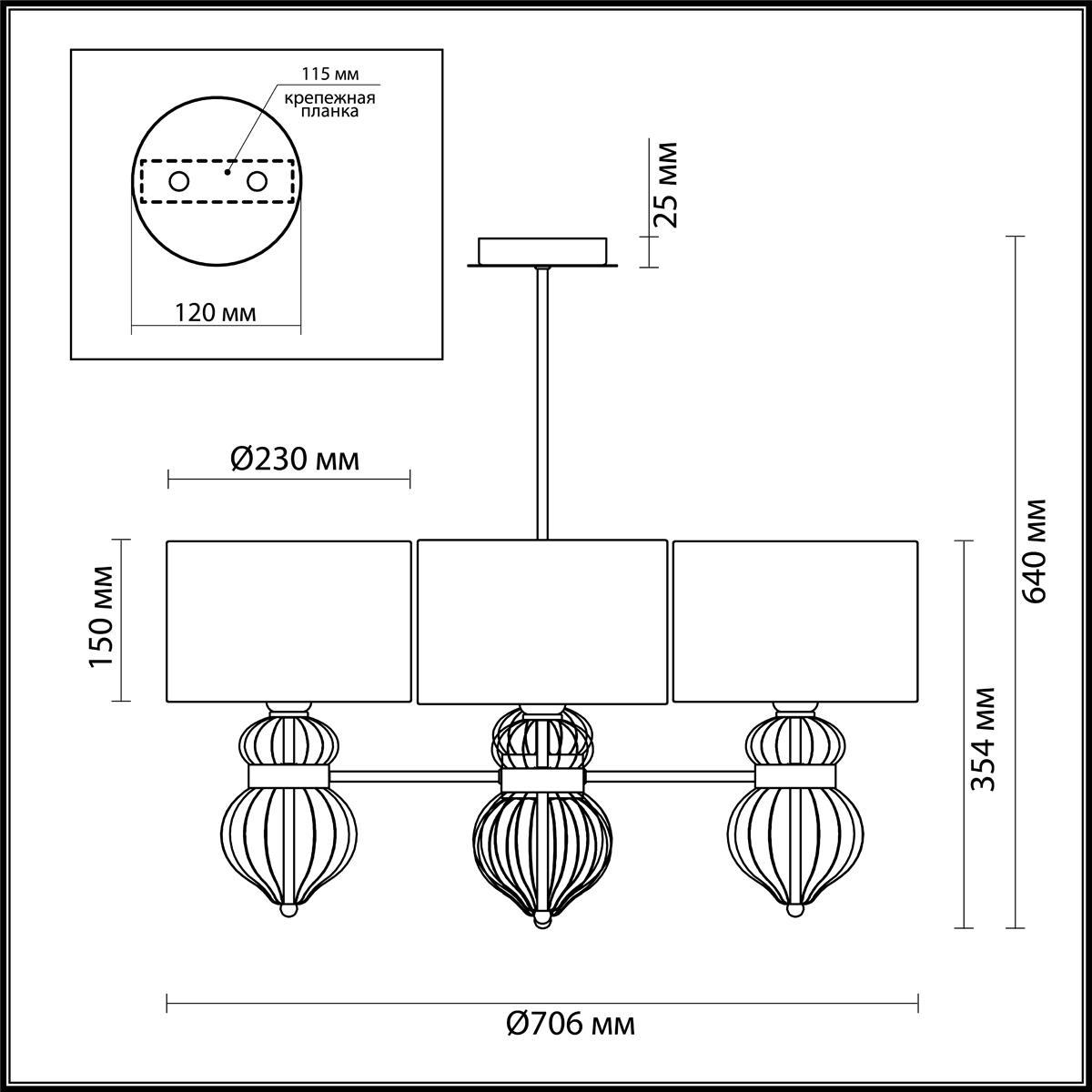 Светильник Odeon Light Odeon Light-4687/4
