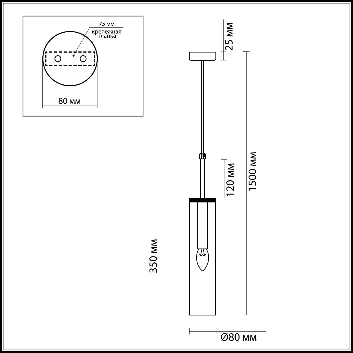 Светильник Odeon Light Odeon Light-4695/1