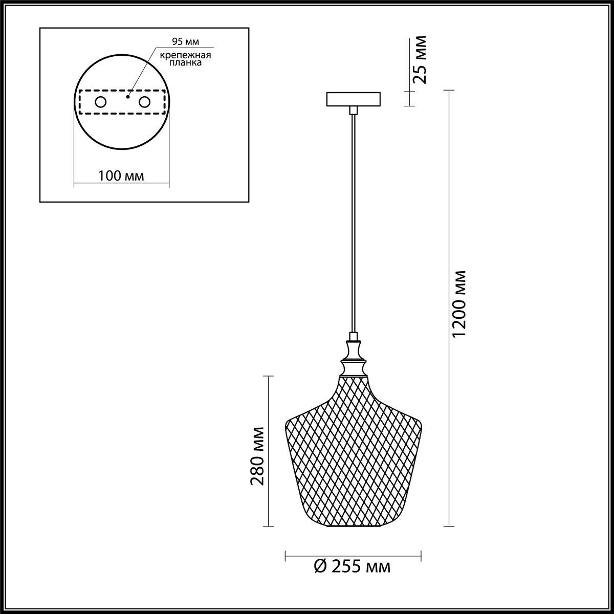 Светильник Odeon Light Odeon Light-4705/1