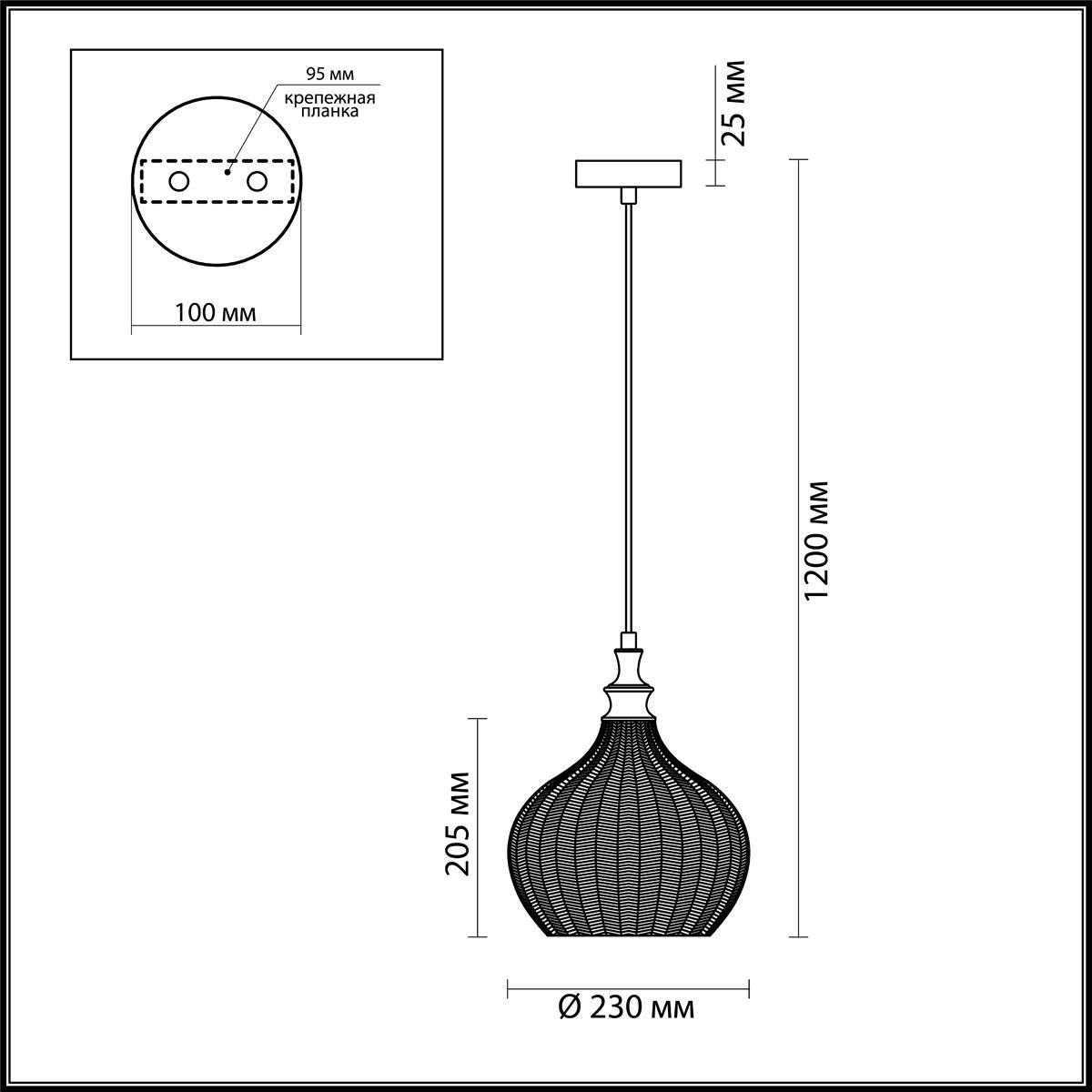 Светильник Odeon Light Odeon Light-4707/1