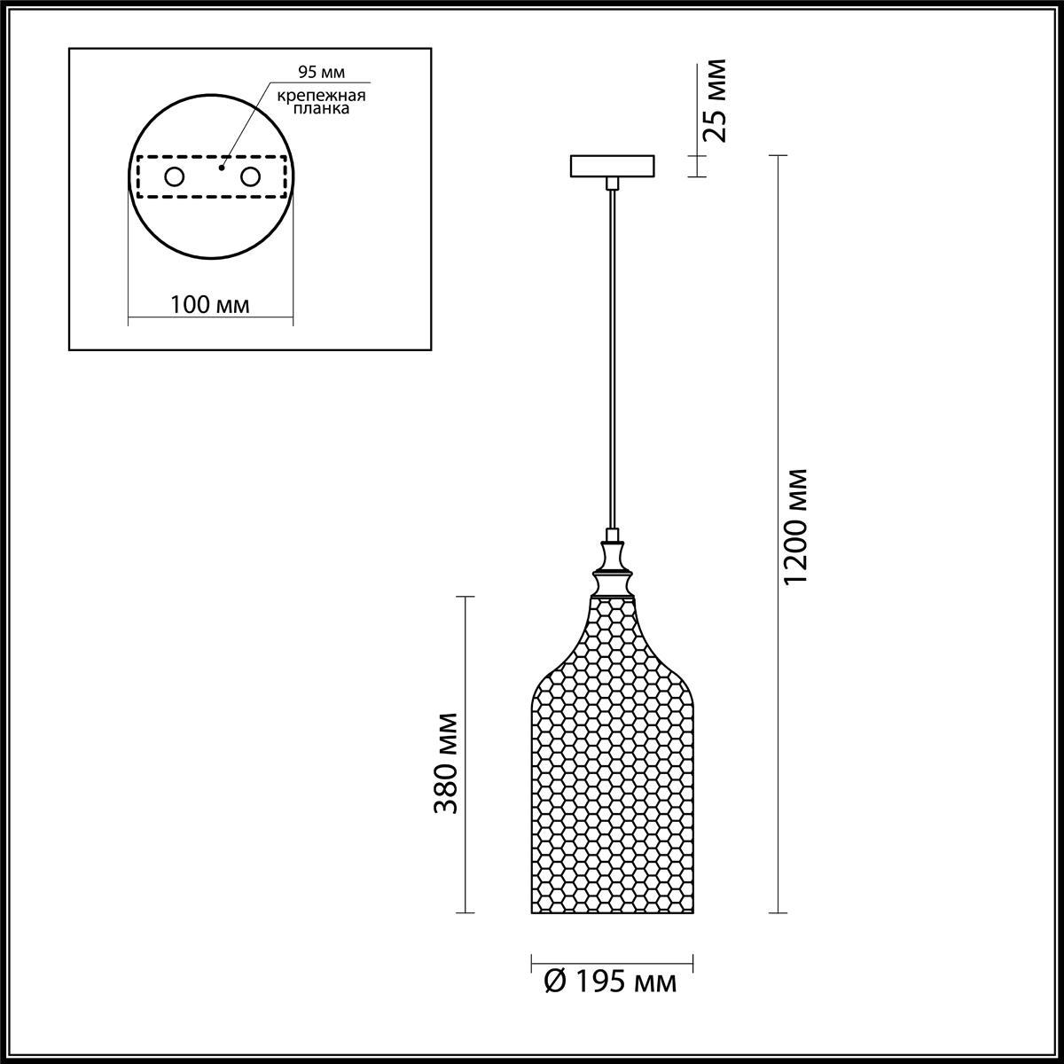 Светильник Odeon Light Odeon Light-4710/1