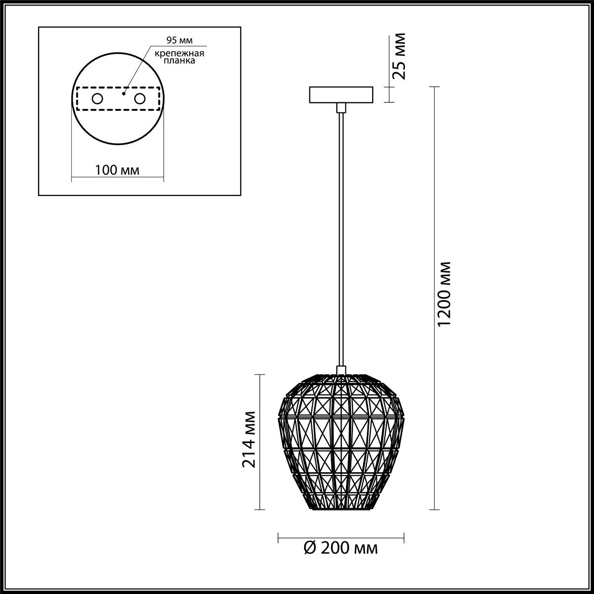 Светильник Odeon Light Odeon Light-4715/1