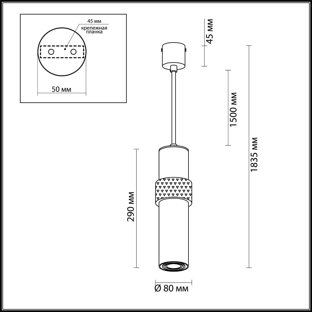 Светильник Odeon Light Odeon Light-4739/5L