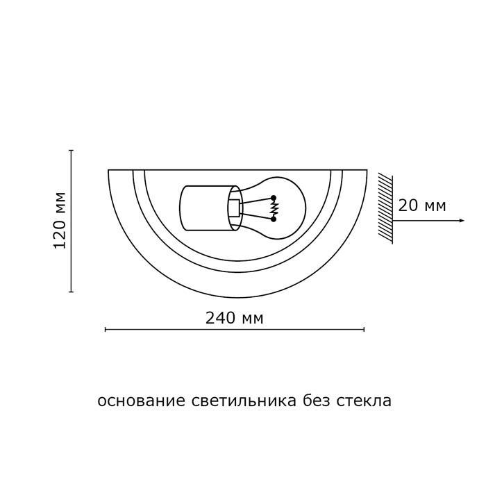 Sonex 053 хром