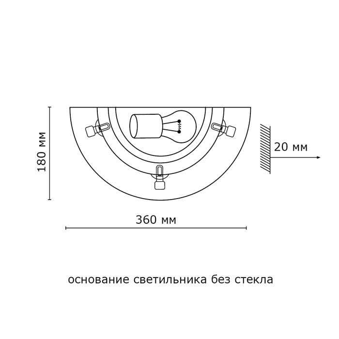 Sonex 059
