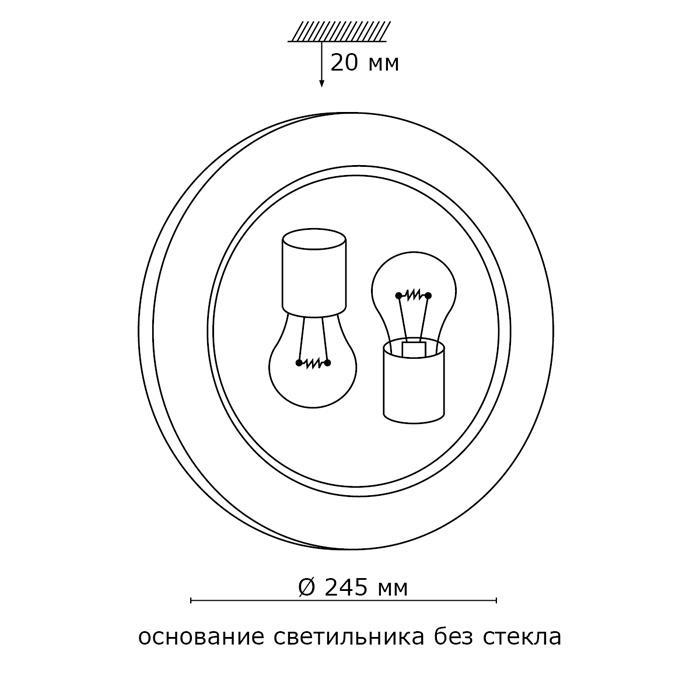 Sonex 153/K хром